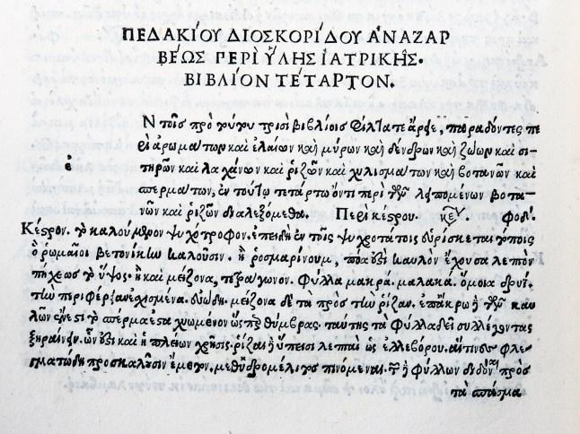 Beginning page of Dioscorides' De Materia Medica in Greek.