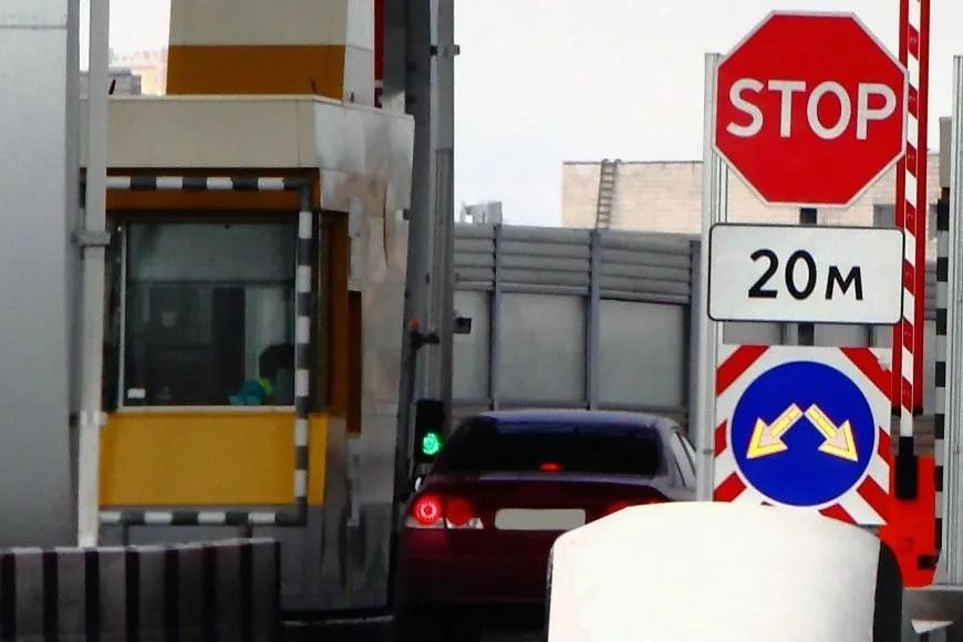 transportation toll booths