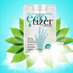 eco tizer, спрей для рук, антибактериальное средство