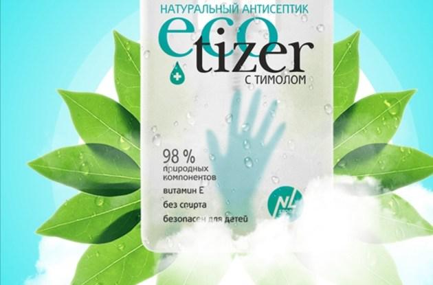 Eco Tizer