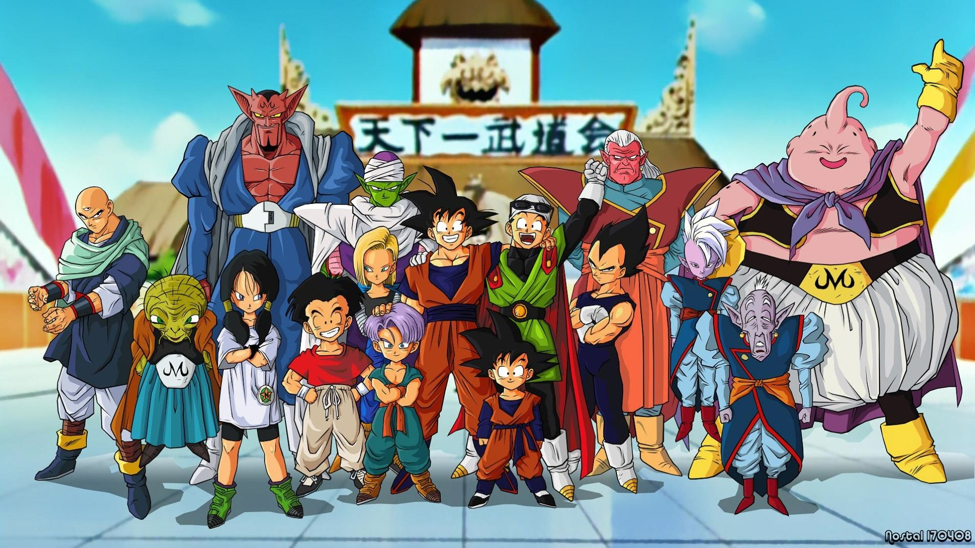Goku and friends