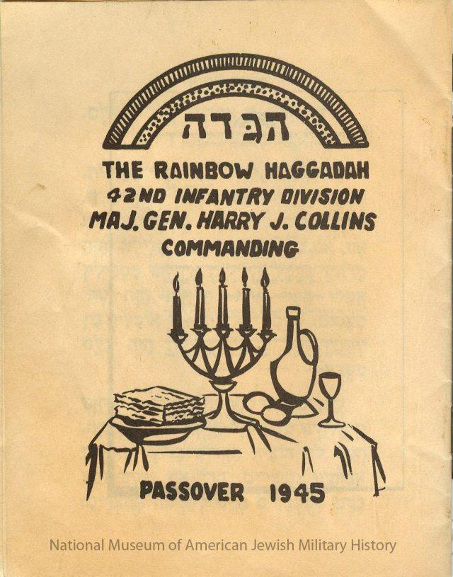 Rainbow Haggadah