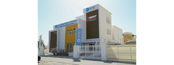NMC Royal Medical Centre in Madinat Al Sultan Qaboos ...