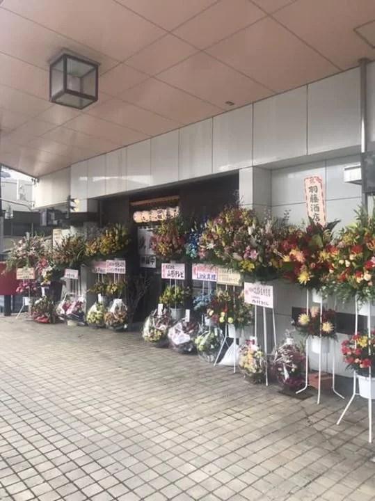 火山食堂酒田店 本日11時30分よりオープンです!