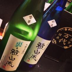 酒田居酒屋|菜食健美 万代オススメの日本酒