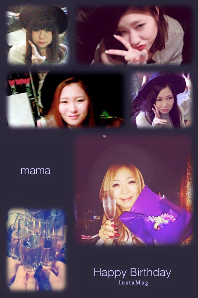 1月30日(土)は胡蝶mamaの 誕生日でしたッッ♩♬*゜