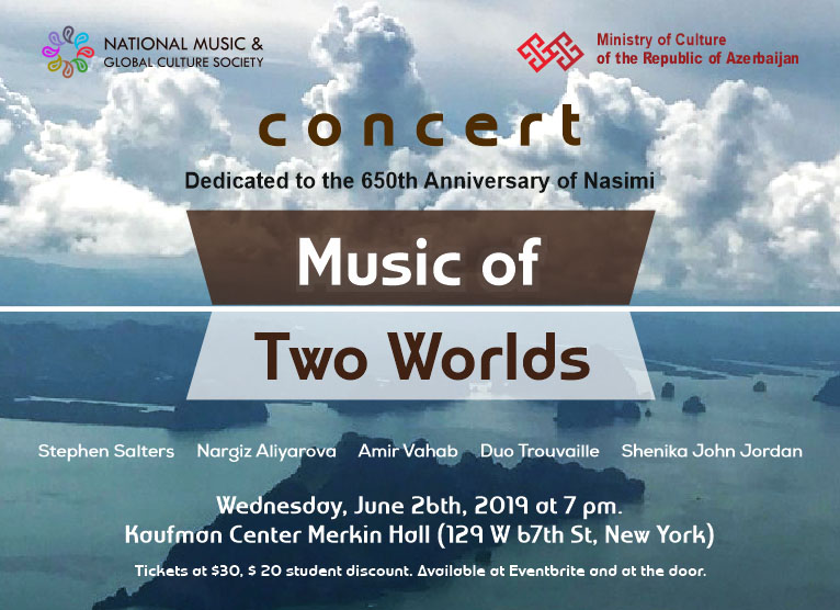 Music of Two Worlds (flyer)