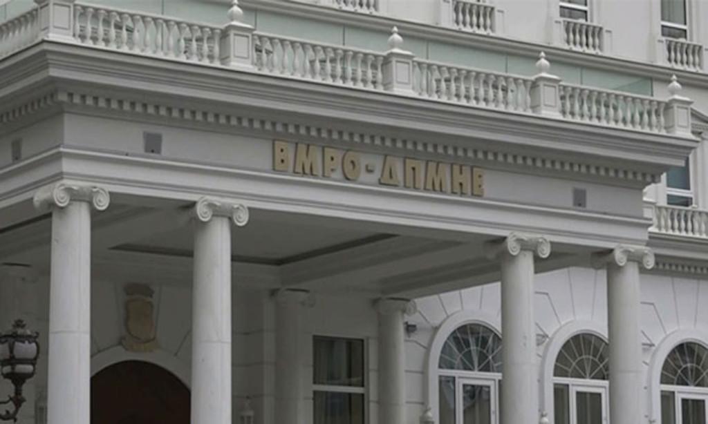 VMRO: Kryetarët e komunave të LSDM-së t'i ridedikojnë mjetet e stolisjes për Vit të Ri për automjete spitalore