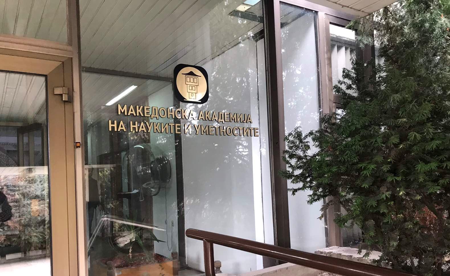 """Skandal në Akademinë e Shkencave dhe Arteve të Maqedonisë Kryetari Kocarev i jep akademikes kontraverze Qulavkova çmimin """"Goce Dellçev"""""""