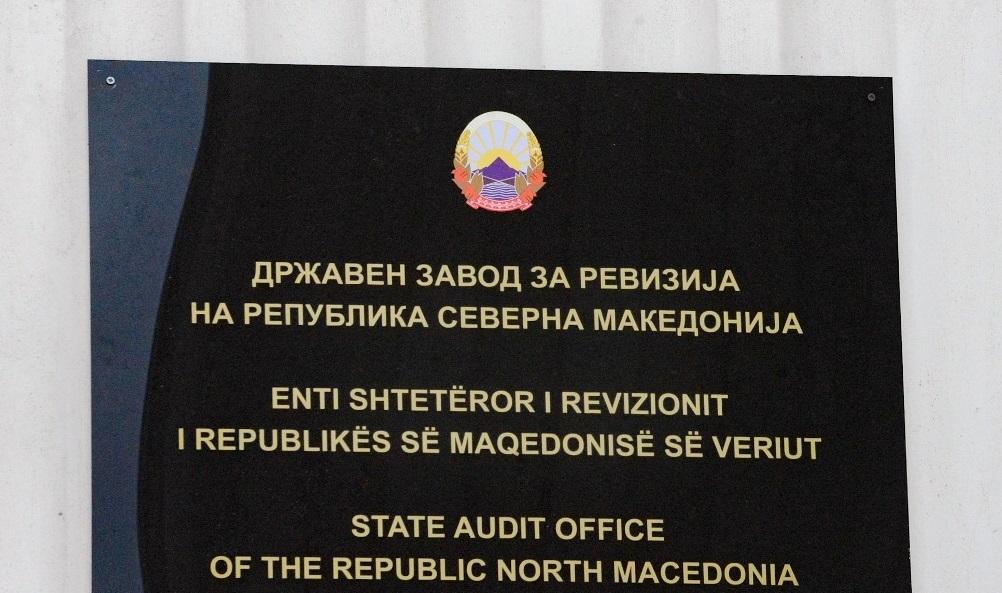 Të gjithë pjesëmarrësit në zgjedhjet lokale kanë afat deri më 30 tetor të dorëzojnë dhe publikojnë raportet për financimin e fushatës