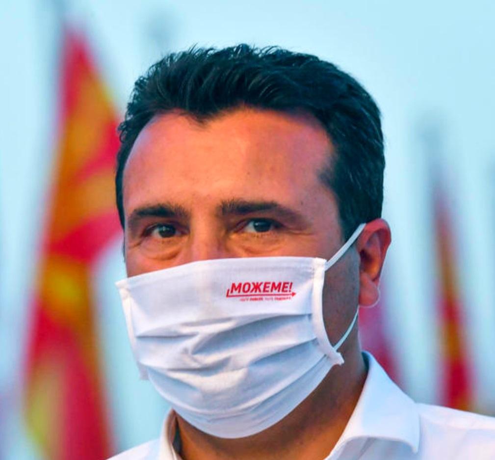 Zaev: Ka shumicë parlamentare stabile