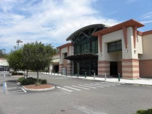 14 Tangerine Plaza