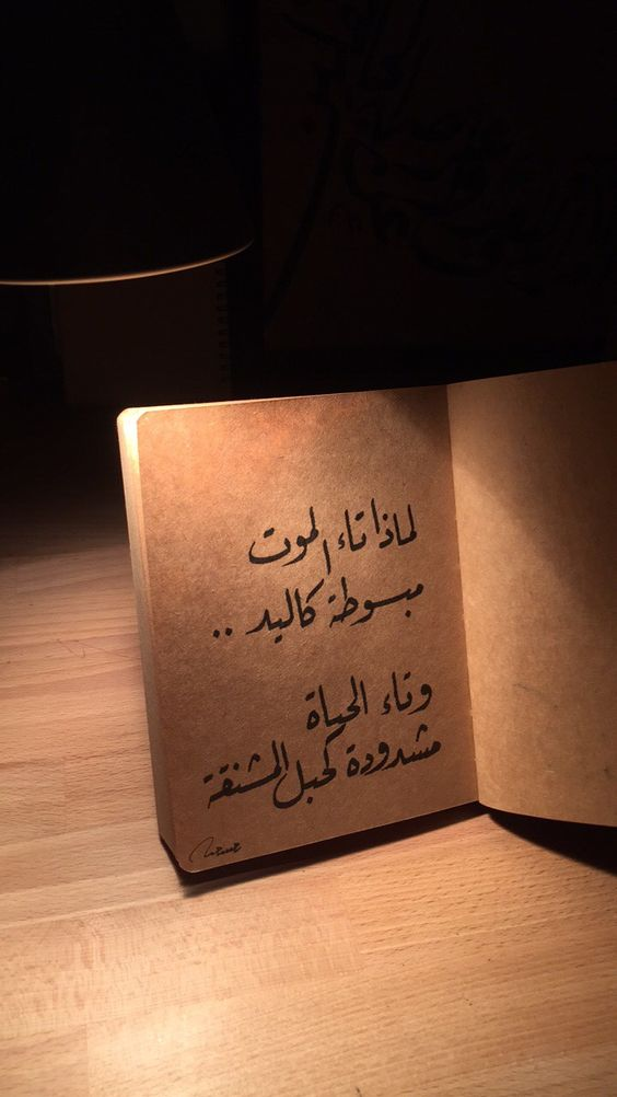 كلمات مؤثره عن الموت صور معبره جدا عن حزن فراق افضل جديد