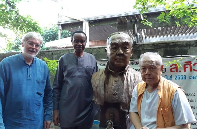 Sulak sculpted