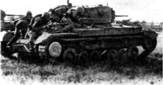spajanje valentinovih tenkova