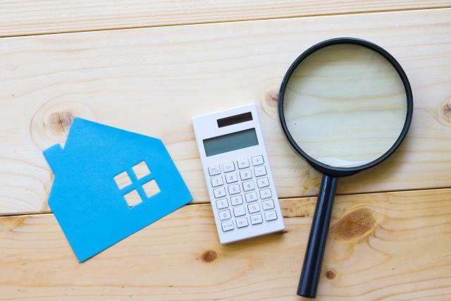 住宅や不動産の購入時に発生する諸費用について。失敗しない住宅計画の基礎知識の参考画像