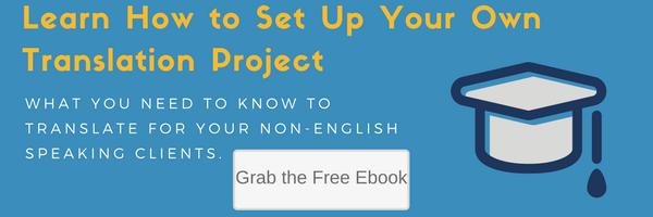 language-access