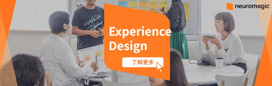 Neuromagic Experience Design