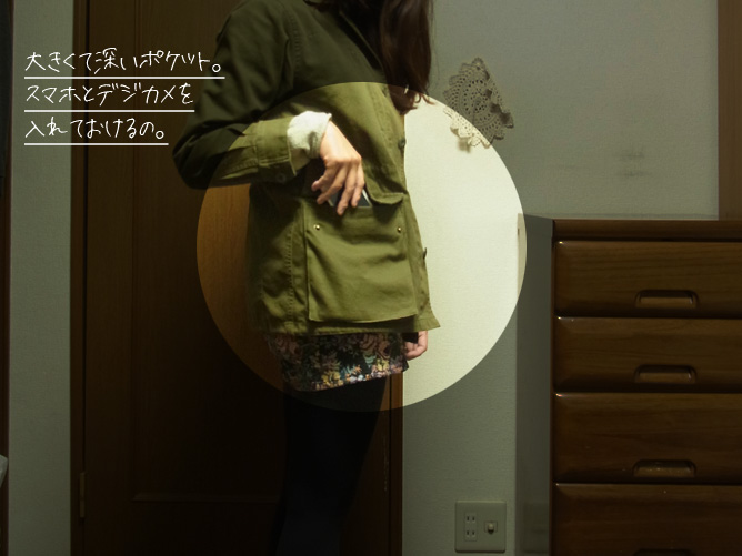 秋の京都旅行 服装