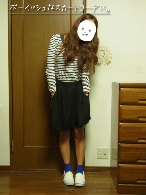 靴下屋のハイカット ナイロン靴下 青×スニーカー