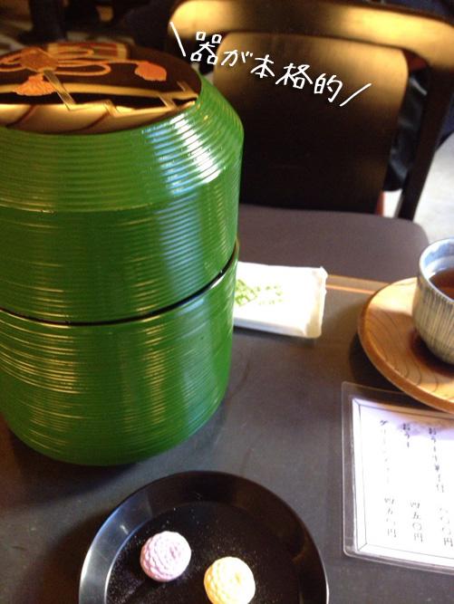 京都 祇園 鍵善良房本店 葛切り