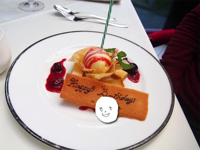 彼氏の誕生日お祝いデート 青山エリュシオンハウス