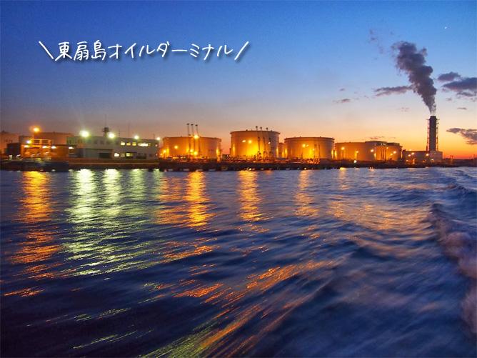 工場夜景ジャングルクルーズ 東扇島オイルターミナル