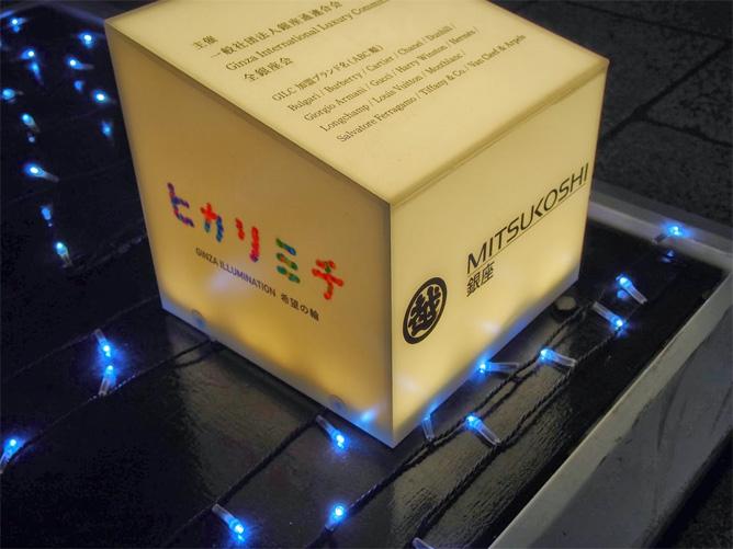 銀座 クリスマスイルミネーション ヒカリミチ