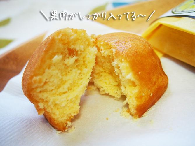 瀬戸田のレモンケーキ「島ごころ」