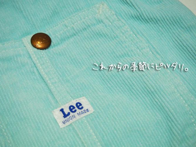 Lee(リー)のコーデュロイ クラッチバッグ