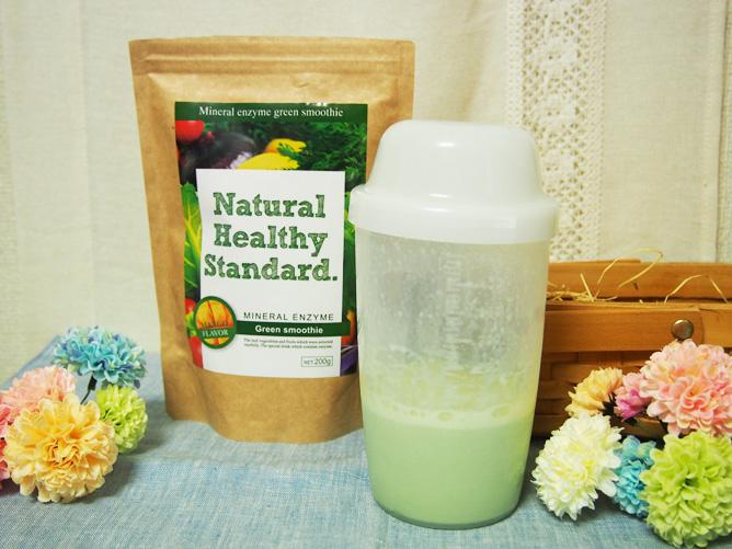 NaturalHealthyStandard(ナチュラルヘルシースタンダード)マンゴー味
