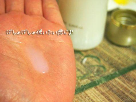 ハトムギ発酵液配合の薬用スキンケア「スキニュー」
