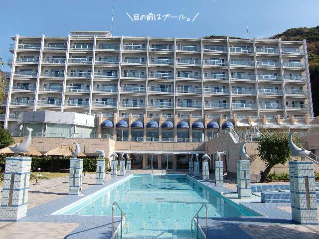 西伊豆クリスタルビューホテル 口コミ・感想