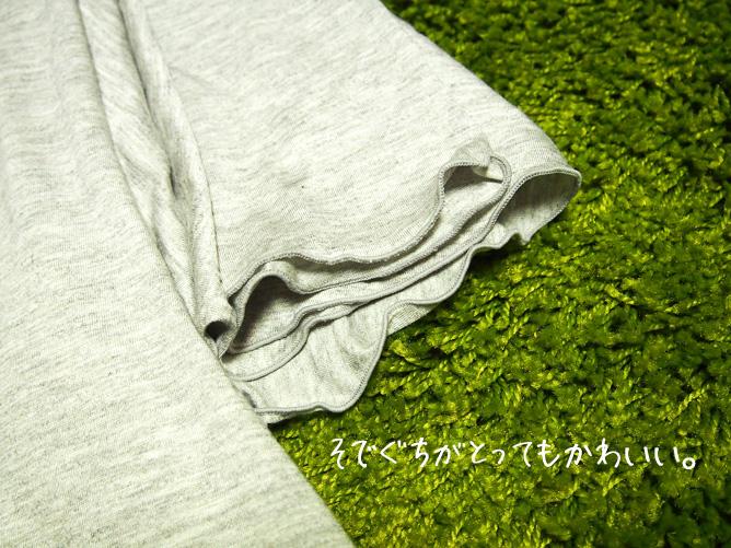 selectshop moca(セレクトショップ モカ)夏のおすすめトップス