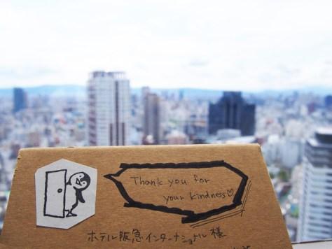 ホテル阪急インターナショナル ホテルを選んだ理由