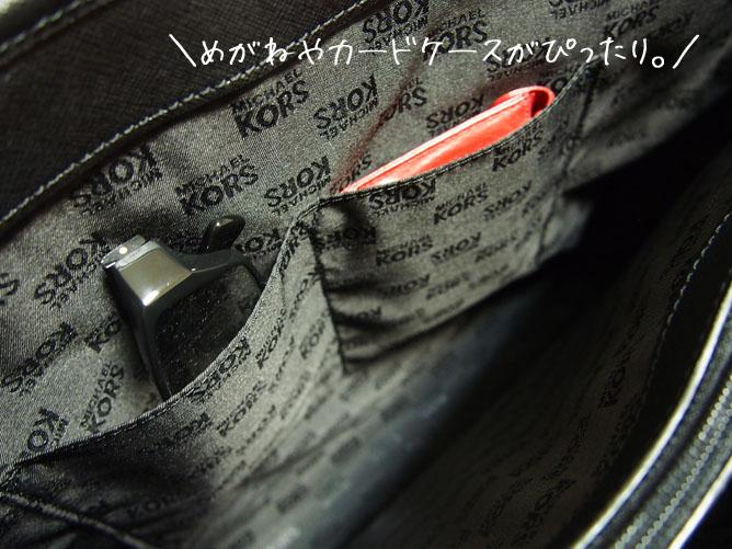 MICHAEL KORS(マイケルコース) 黒のトートバッグ ビジネスコーディネート