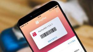 【PayPay】わずか10日間で100億円キャンペーン終了...