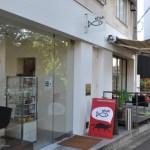 オシャレすぎる京都のカフェ「efish」をオーナーの秘密含めて徹底分析!!