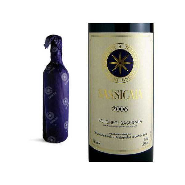 wineuki_0209001002222