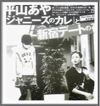 200xnxhirayamaaya_takagi-jpg-pagespeed-ic-ev9waismha
