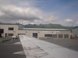 The Kodiak Airport. That's all of it!