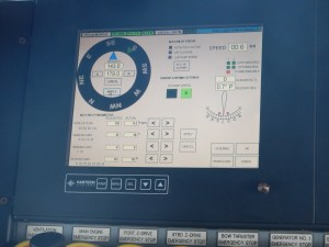 This is the monitor used to control the ship's movements.