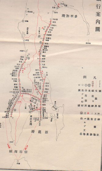 樺太鉄道路線図  カムイミンタラ様より引用
