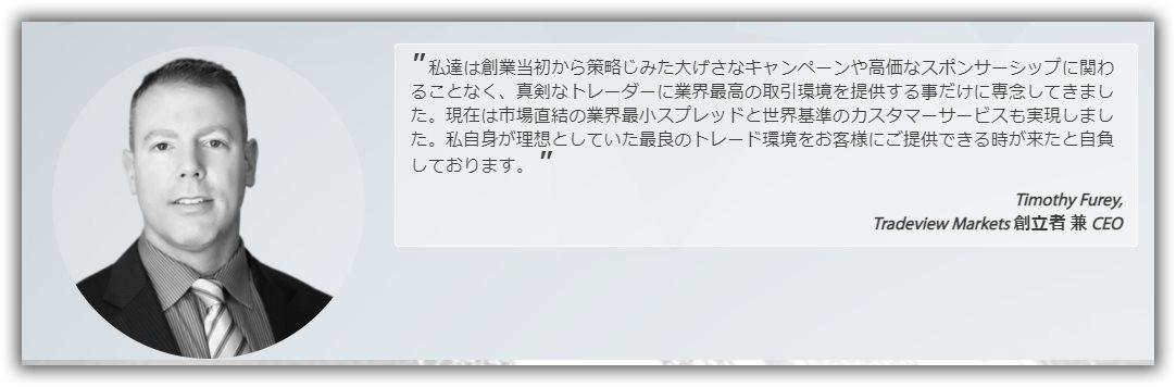 「CEO」情報明記02