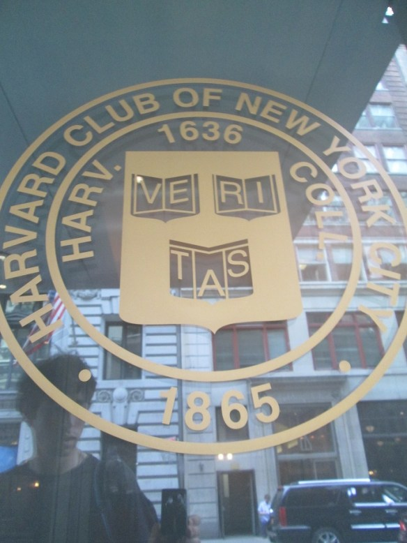 Harvard Club of New York