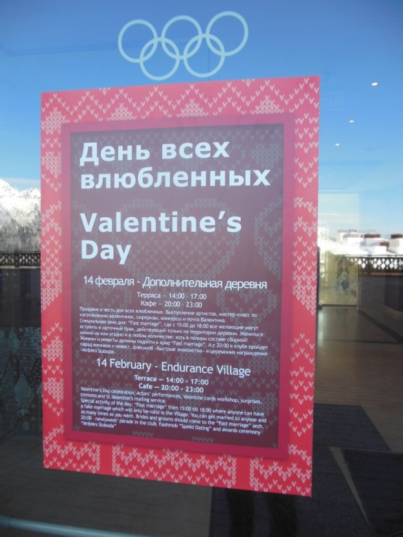 Valentine's Day Activities from Olympic Organizing Committee