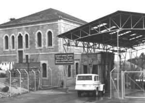 Mandelbaum Gate Jerusalem