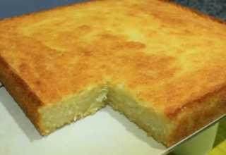 Receita de bolo de Macaxeira - Imagem reprodução de Youtube