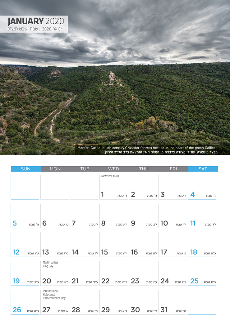 2020 Israel Calendar Landscapes Of Israel By Photographer