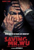 SavingMrWu-poster